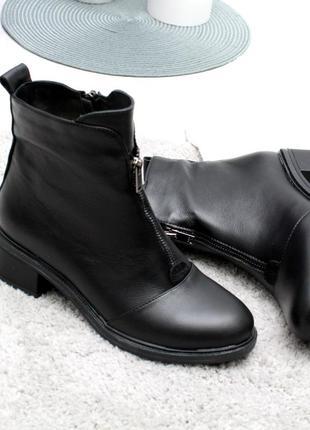 Новые зимние кожаные ботиночки 37 размера