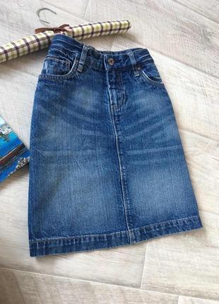 Синяя джинсовая юбка трапеция
