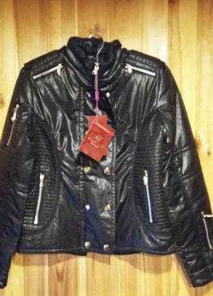 Стильная демисезонная женская куртка размер м