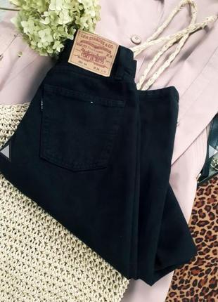 Джинсы мом. джинсы с высокой посадкой.
