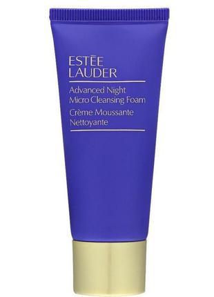 Estee lauder advanced night micro cleansing foam пенка для умывания, 30 ml
