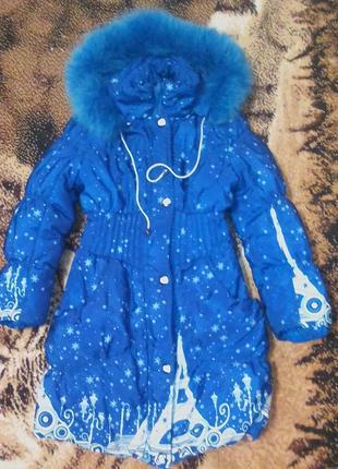 Куртка детская оригинальная зима