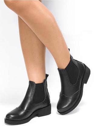Зимние ботинки челси натуральная кожа