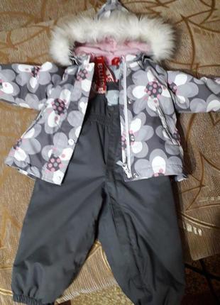 Продаю зимовий костюм рейма