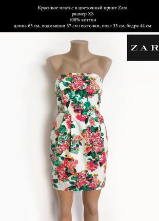 Классное коттоновое платье в цветочный принт цвет красный зеленый размер xs