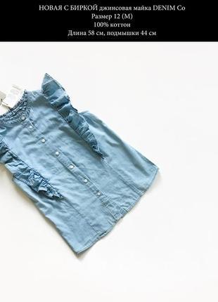 Новая джинсовая голубая майка размер m