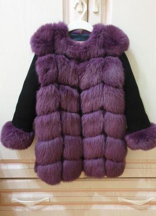 Мехова куртка-транформер на дівчинку