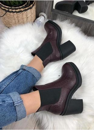 Ботинки, ботильоны