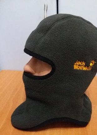 Брендовая шапка - шлем, балаклава jack wolfskin