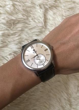Часы унисекс royal london