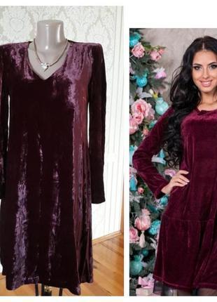 Нарядное вечернее коктейльное платье с натурального бархата +шёлк в красивенном цвете