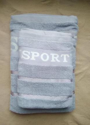 Набор полотенец  (баня та лице) /якісний набір для мужчин /рушники