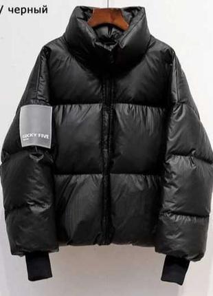 Куртка зима холлофайбер