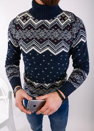 Шикарный мужской новогодний свитер под горло синий