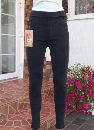 46/48 р tally weijl skinny швейцария оригинальные джинсы штаны скинни треггинсы