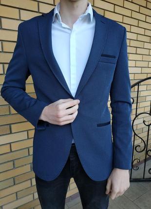 Пиджак мужской темно синий