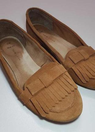 Тапочки лодочки new look, на широкую ногу, сост. отличное!