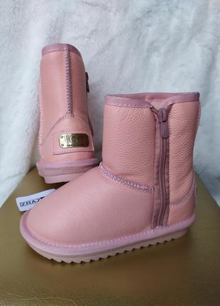 Натуральные кожаные угги на змейке! пудровые розовые ботинки на девочку!