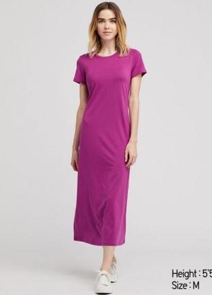 Изящное розовое платье со встроенным бра и расклешенным силуэтом от uniqlo