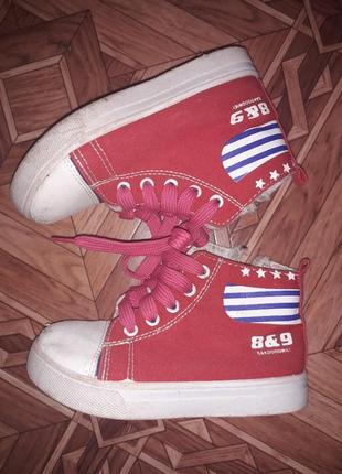 Красные детские кеды кроссовки хайтопы на девочку демисезон лето
