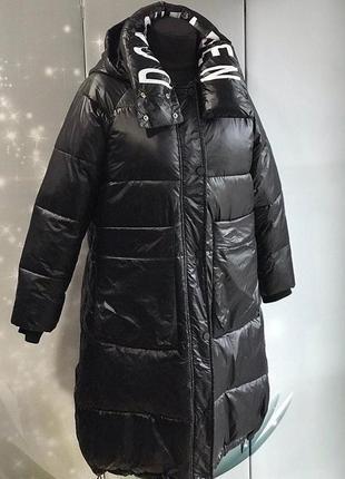 Тёплая куртка зима