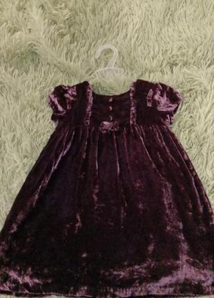 Красивое платье бархат темно фиолетовый с коричневым