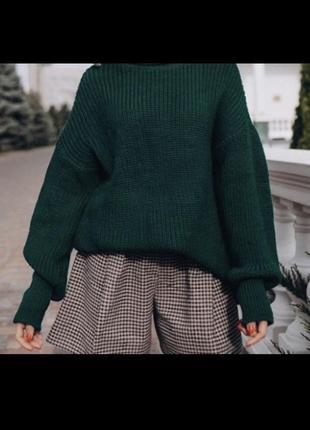 Объемная кофта свитер с объемными рукавами new look