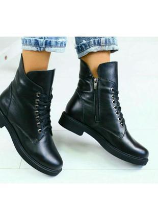 Зимние кожаные ботинки мутон
