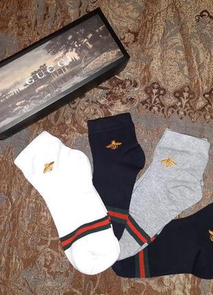 Женские носки в стиле gucci.набор.