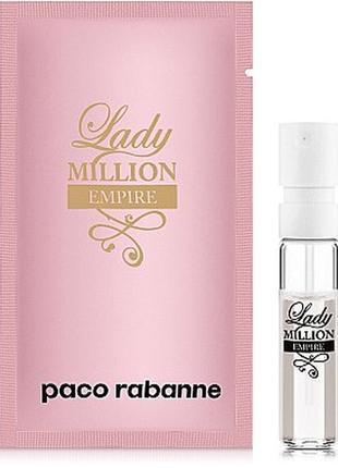 Paco rabanne lady million empire,edp, пробник 1,5 ml, оригинал, 2019