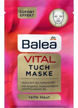 Маска тканевая balea vital с аргановым маслом и гиалуроновой кислотой 1 шт