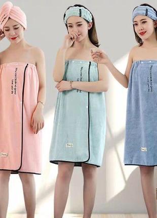 Комплект полотенце-халат и шапочка для бани сауны женский