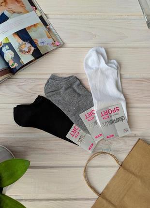 Black friday набор хлопковые носочки носки спорт