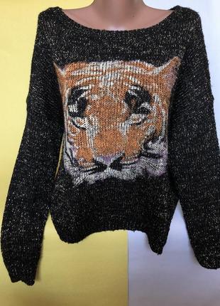 Крутой свитер с люрексом и тигром