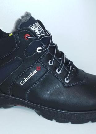 Мужская обувь зимние кроссовки, ботинки мех зима