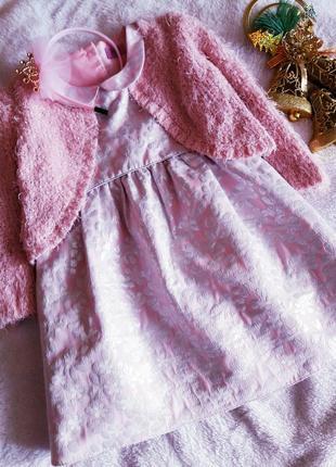 """Шикарный/люрексовый наряд платье/болеро/ободок с коронкой """"принцесса"""" f&f."""