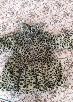 Модная фирменная теплая шубка