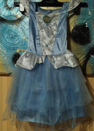 Карнавальное платье золушка снежинка