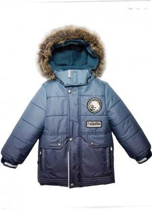 Зимняя удлиненная  куртка ленне lenne polar для мальчика, цвет 2996 134 см