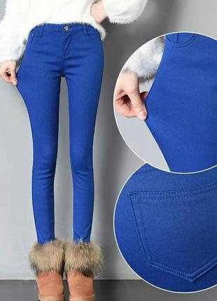 Джегинсы. женские зимние джинсы