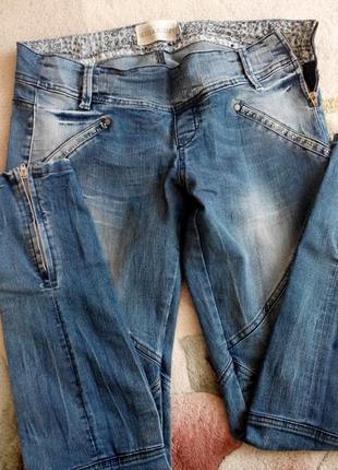Отличные узкие джинсы