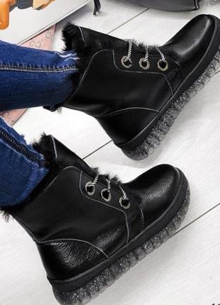 Ботинки кожаные зимние женские. черная пятница