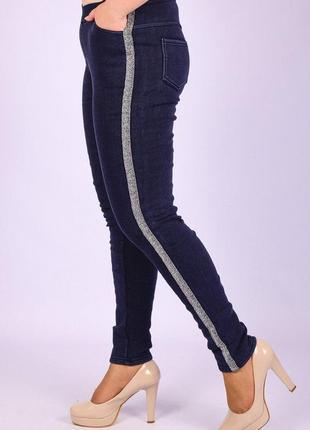 Стрейчевые джинсы-джеггинсы на меху с лампасами 2 цвета ,размеры .