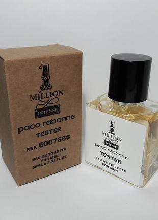 Тестер - парфюмированная вода,консентрат