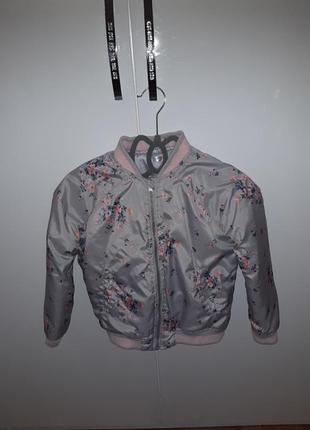 Демисезонна куртка