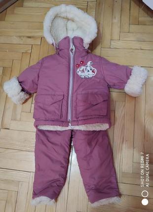 Зимовий костюмчик на2-3рочки.