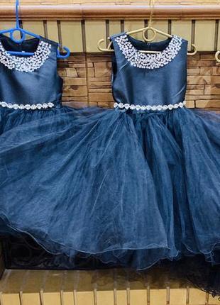 Шикарное вечернее платье для принцессы