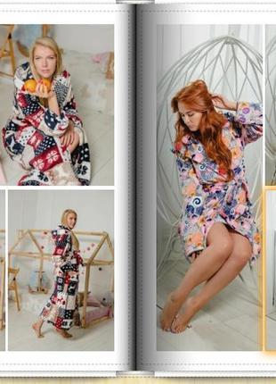 Длинные махровые халати с капюшоном от производителя украина. есть розцветки и размеры