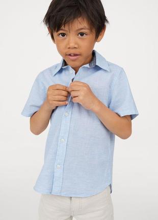 Тенниска мальчику голубая 6/7 лет от h&m