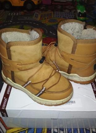 Классные зимние ботинки для мальчика
